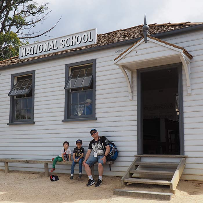 Sovereign-Hill-National-School