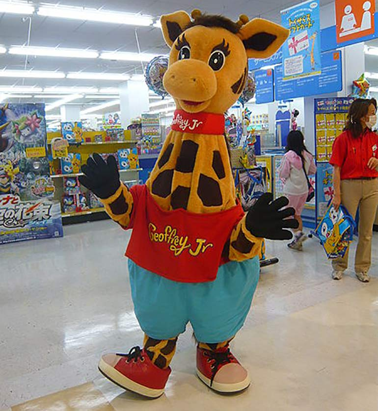 Geoffrey the Giraffe - Toys R Us collapse