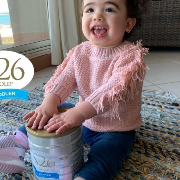 Real Mums Review S-26 Gold Alula Toddler Milk Drink